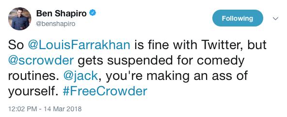 ShapiroCrowder