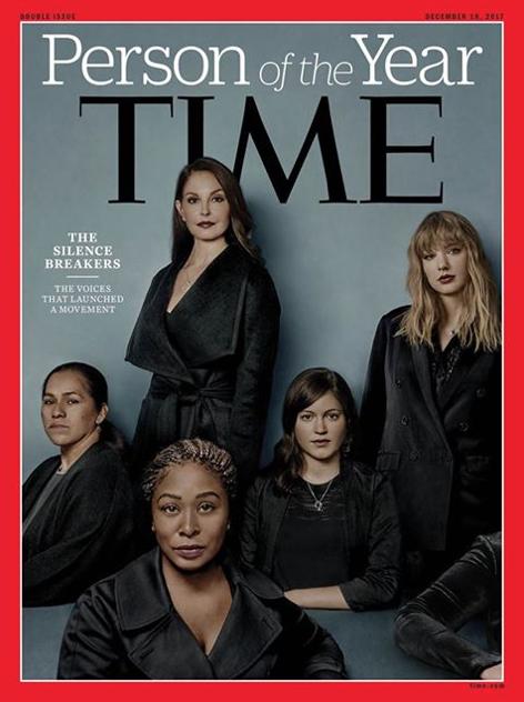 TIME POTY 2017